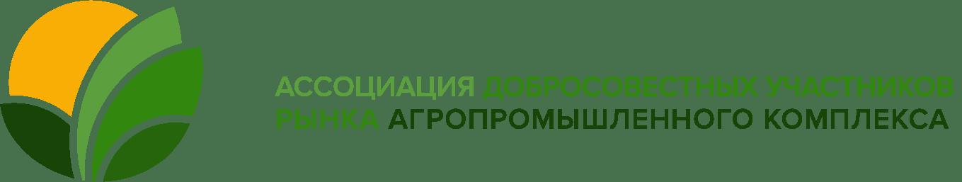 """ООО """"НОВОТИТАРОВСКИЙ ПРОИЗВОДСТВЕННЫЙ КОМПЛЕКС"""" - Производитель подсолнечного масла"""